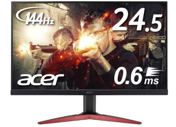 acer-kg251qhbmidpx