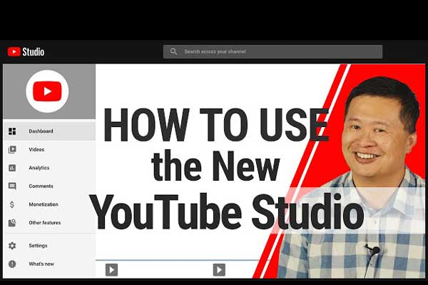 youtubestudioの使い方