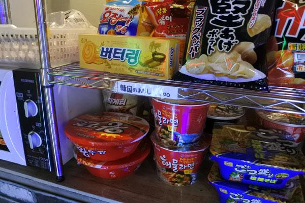 esportscafeカップ麺