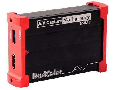 basicolor-av-capctha-no-latency