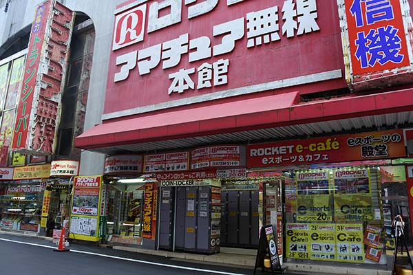 rocket-esports-cafe-外観