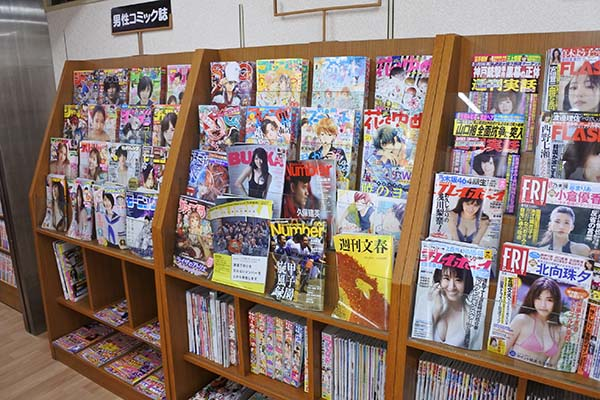 rocketesportscafeの雑誌