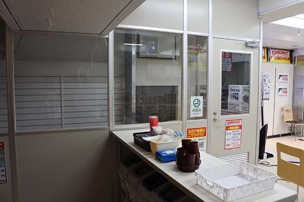 ROCKETe-café喫煙所