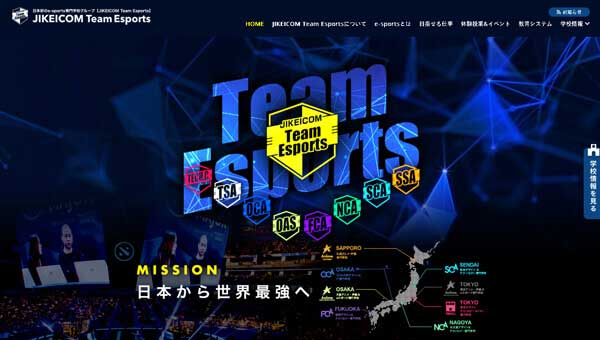 jikeicom_team_esports