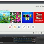 switchをobsに映した画面
