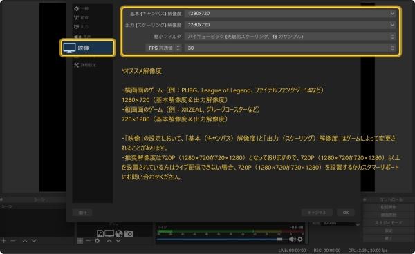 「映像」画面での設定