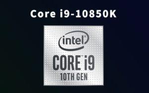 CPUは最新最高スペックのi9!