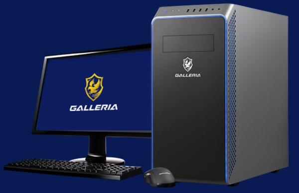 「ガレリア XA7C-R70S」概要