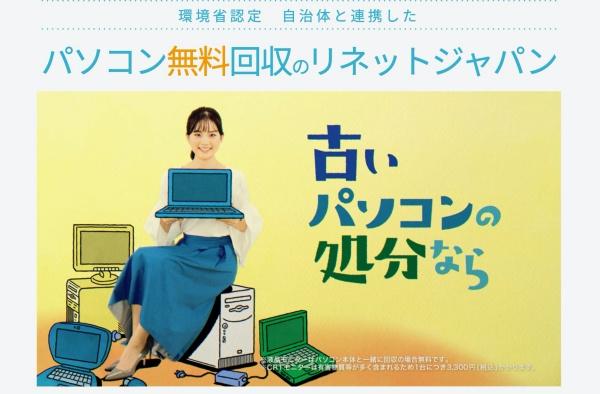 ReNet.jp