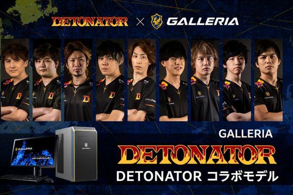 GALLERIAに「DeToNator」ストリーマー4名とのコラボモデルが登場!