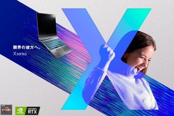 GALLERIAから新たなゲーミングノートパソコン2機種が販売開始!